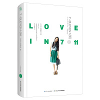 蔡智恒经典三部曲 7-ELEVEN之恋