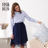 欧莎2017春女春季新品衬衫裙连衣裙+半身裙时尚套装S117A15001