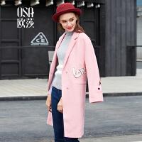 【女装盛典 2件5折】OSA欧莎冬季新款女装 贴布纯色羊毛混纺毛呢外套女冬D21105
