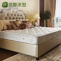 香港雅兰 拜伦 偏硬五区护脊弹簧床垫 星级酒店同款 老少皆宜