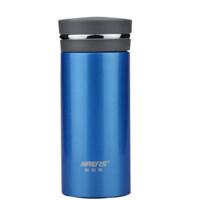 哈尔斯保温杯300ml 真空不锈钢随手杯HW-300-10