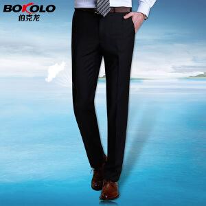伯克龙 男士西裤夏季薄款透气免烫防皱正装长裤 男式青中年商务直筒修身职业西裤 BX401