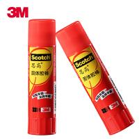 3M思高5008固体胶棒8克白色PVA无毒安全粘牢固体胶水学生文具用品