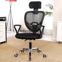 亿家达电脑椅 家用办公椅人体工学椅升降转椅座椅网布老板椅子