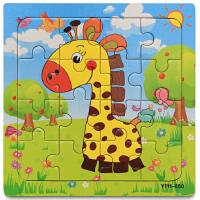 16片木质拼图幼儿早教益智拼版动物卡通儿童玩具0-1-2-3岁