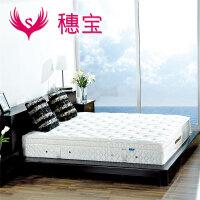 穗宝乳胶床垫凝胶记忆棉弹簧床垫席梦思1.8米1.5米 塞姗