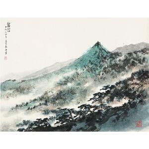 傅抱石(款) 韶山 附出版物