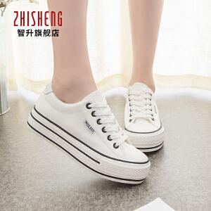 智升2017春季小白鞋简约韩版潮帆布鞋低帮厚底女学生休闲鞋板鞋