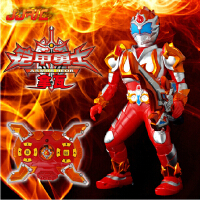 佳奇 超大铠甲勇士拿瓦机器人 智能红外线遥控机器人跳舞男孩玩具