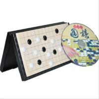 先行者正品 中号围棋 磁性折叠厚便携 13线折叠桌学生围棋+教材