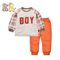 童泰秋冬新品婴儿衣服儿童套装男宝宝套头棉衣套装棉上衣棉裤子