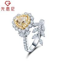 先恩尼18K金2克拉黄钻戒指 心形钻戒 彩钻石个性戒指 马眼异形钻石生日礼物定制