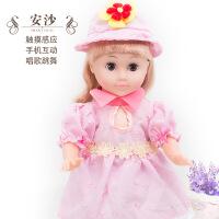 智能娃娃会对话跳舞走路会说话的娃娃宝宝仿真洋娃娃女孩玩具礼物