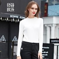 【2件7折,3件6折】OSA欧莎冬装新款白色简约修身显瘦长袖毛针织衫D14105