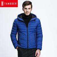 坦博尔韩版时尚轻薄短款连帽羽绒服男士大口袋夹克冬季外套TA3255
