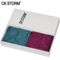 CK STORM 男士内裤 商场同款两条装 一片式性感舒适无痕印花冰丝平角裤