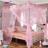 [当当自营]维众家纺宫廷蚊帐三开门落地式加密纹帐1.8米床粉色