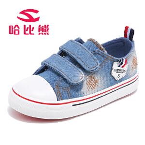 哈比熊童鞋儿童帆布鞋宝宝小童板鞋低帮休闲鞋男女童帆布鞋学生单鞋