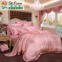 富安娜家纺 圣之花提花套件床上用品1.8m床单四件套 艾莉莎花园