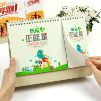 韩版创意日历定制 2017年商务个性台历带活页便签月历