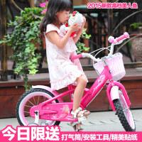 优贝儿童自行车12寸14寸16寸18寸美人鱼童车好孩子单车女孩童车