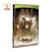 正版电影 指环王 护戒使者 正版DVD D9 索尼新版