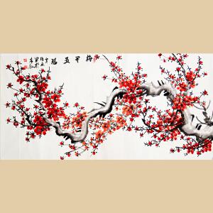 《梅开五福》山东美协元老级会员贾维永,中国美术家联谊会副主席