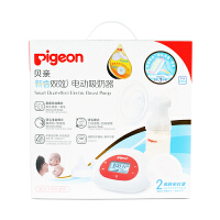 【当当自营】Pigeon贝亲 新睿双效电动吸奶器QA32 吸乳器 贝亲洗护喂养用品