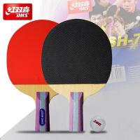 红双喜DHS套装乒乓板SH-3横拍/SH-7直拍乒乓球拍2只装