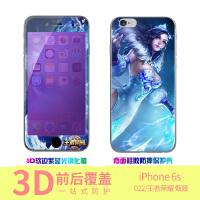iphone6  王者荣耀 甄姬手机保护壳/彩绘保护壳/钢化膜/前钢化膜