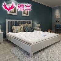穗宝床垫梦想号儿童床垫席梦思弹簧床垫偏硬护脊儿童成长床垫13cm厚 高箱床床垫