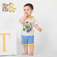 童泰 迪士尼宝宝婴儿衣服夏季儿童半袖T恤短裤两件套宝宝休闲套装