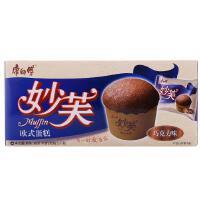 [当当自营] 康师傅 妙芙欧式蛋糕巧克力味96g