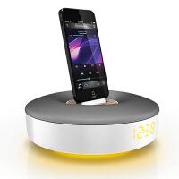 飞利浦DS1185 苹果音响 iphone5/6/6P/7/7P音箱底座 蓝牙音箱