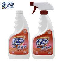 绿伞 液体地板蜡500g*2瓶玫瑰精油香型 地板液体蜡