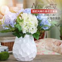 包邮简约现代白色陶瓷花瓶石头纹理二件套仿真绣球牡丹花艺套装