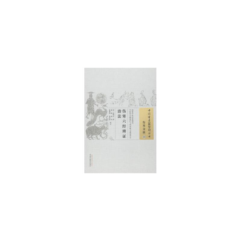 姜枫水粉风景写生集