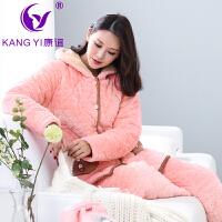 香港康谊冬季加绒三层夹棉睡衣女加厚珊瑚绒夹棉纯色睡衣女家居服