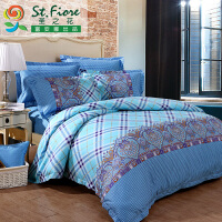 富安娜家纺 圣之花床上用品纯棉四件套全棉双人床单套件优雅蓝调