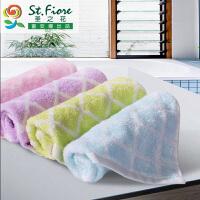 富安娜家纺 方巾纯棉清新成人洗脸吸水组合四件 甜蜜物语系列