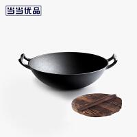 当当优品 手工铸铁双耳铸铁炒锅 无化学涂层 32CM 黑色
