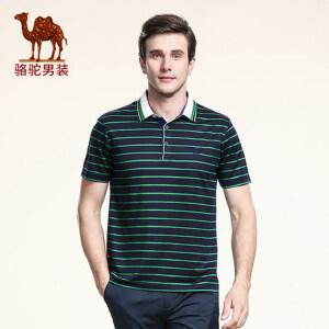 骆驼男装 夏季新款纯棉商务休闲衬衫领修身条纹短袖T恤衫男