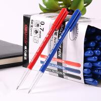 得力文具6501得力圆珠笔 原珠笔 办公用品 学生用品