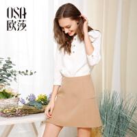 欧莎夏装女2017夏季新款女装圆领舒适百搭白色纽扣连衣裙B13036