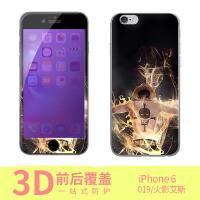iphone6 火影艾斯手机保护壳/彩绘保护壳/钢化膜/前钢化膜