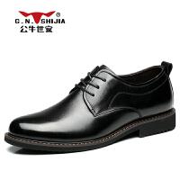 公牛世家皮鞋 男士正装鞋英伦商务皮鞋系带低帮婚鞋子 888349