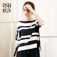 【2件7折,3件6折】OSA欧莎2017夏装新款女装经典蓝白条纹侧边系带针织衫女B16017