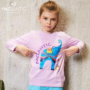 派克兰帝童装2017秋款儿童上衣 男童女童图案系列圆领长袖T恤