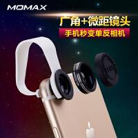 MOMAX摩米士 特效镜头手机镜头微距广角镜头套装鱼眼外置自拍镜头 外置摄像头广角微距二合一套装自拍神器 智能手机通用