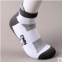 双层高弹耐用专业运动船袜舒适柔软 加厚纯棉吸汗透气男士袜子